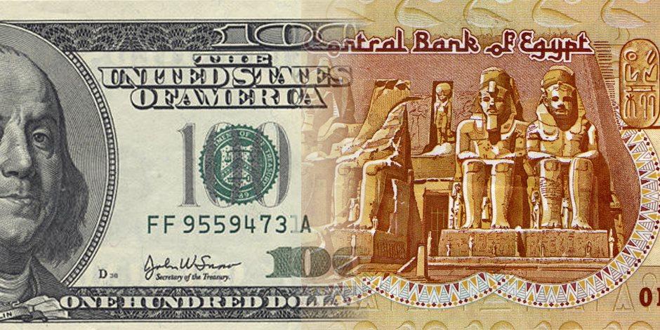البنك المركزي يوضح أسباب صحوة الجنيه المصري أمام الدولار