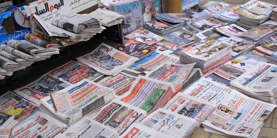 في دقيقة.. أبرز عناوين الصحف المصرية الثلاثاء 26 سبتمبر