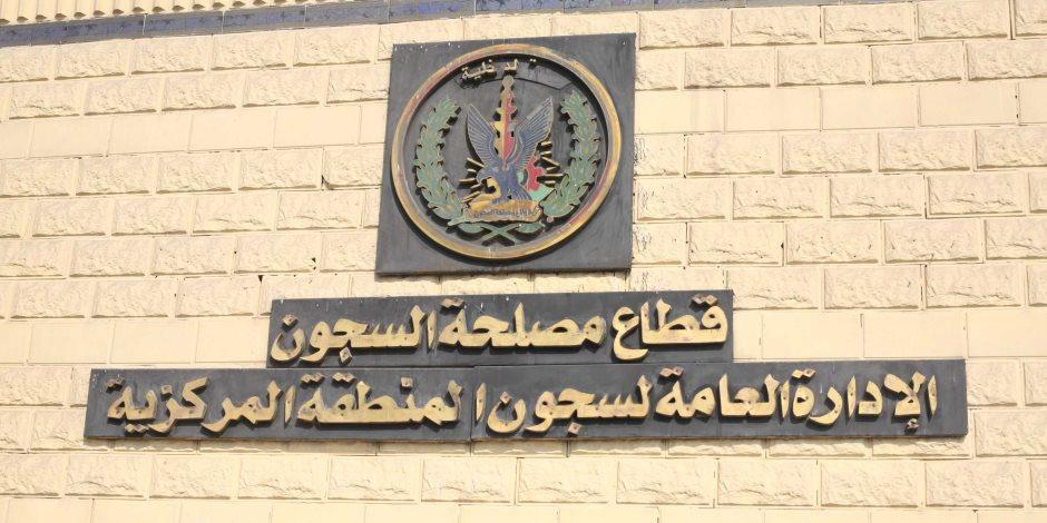 استشهاد ضابطين وفرد شرطة إثر تصديهم لمحاولة هروب محكوم عليهم بالإعدام في سجن طرة