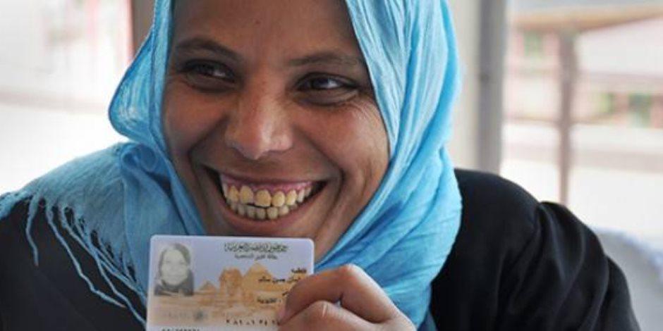 3 خطوات لاستخراج بطاقات الرقم القومي إلكترونيا والتوصيل للمنازل