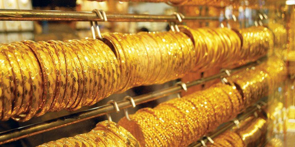 ارتفاع رصيد الذهب بالاحتياطي الأجنبي لمصر إلى 47.1 مليار جنيه