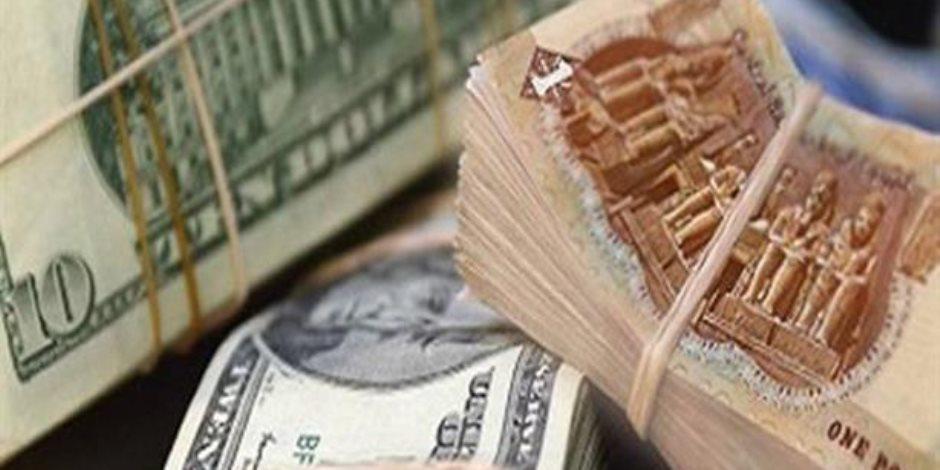 الجنيه يواصل حصد المكاسب على حساب الأخضر.. الدولار عند 16.69 جنيه في تعاملات الثلاثاء
