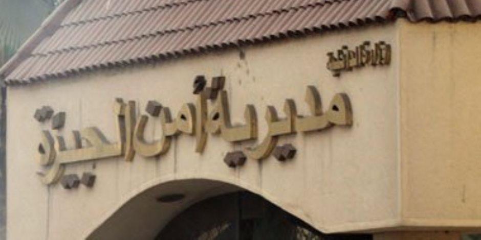 «أمن الجيزة» يكشف عن أكبر مصنع لإنتاج الحشيش المخدر فى الهرم