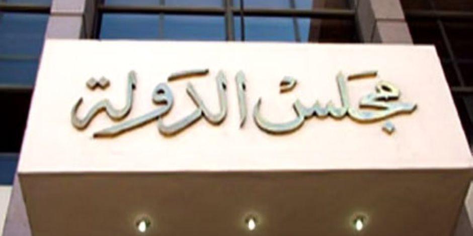 القضاء الإداري يحسم مصير نقيب الصيادلة في منصبه من عدمه اليوم