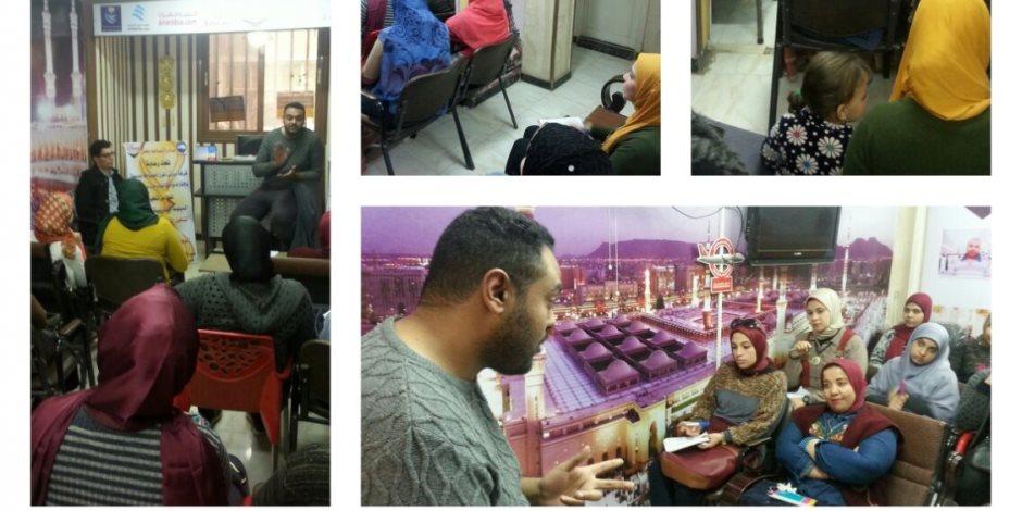 مستقبل وطن بكفر الشيخ يواصل مبادرة «نؤهلك لتبني مستقبل وطن»