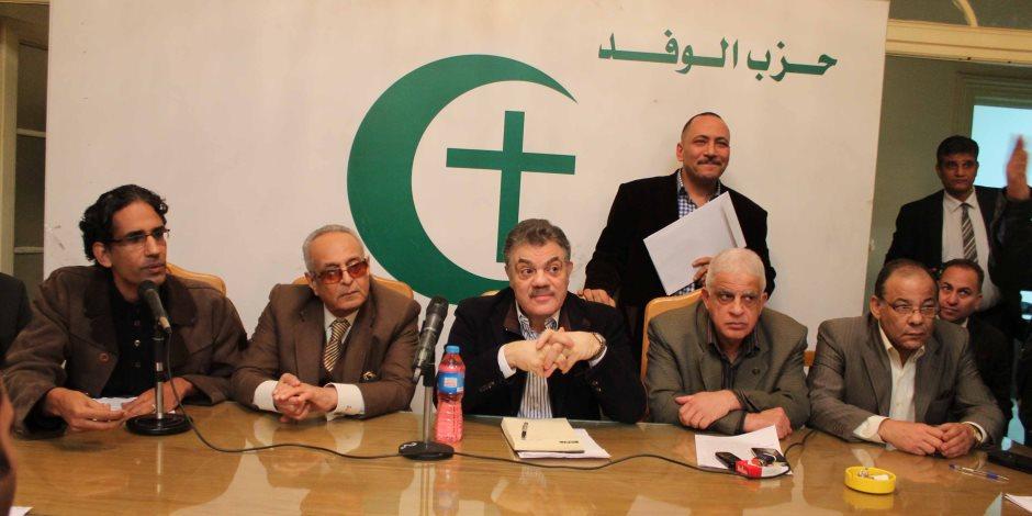 حزب الوفد يطلق «حملة أمان» للحد من جرائم «التوك توك» في شبين القناطر