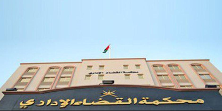 القضاء الإداري يؤجل إلغاء مخطط مدينة برج العرب لـ16 يناير