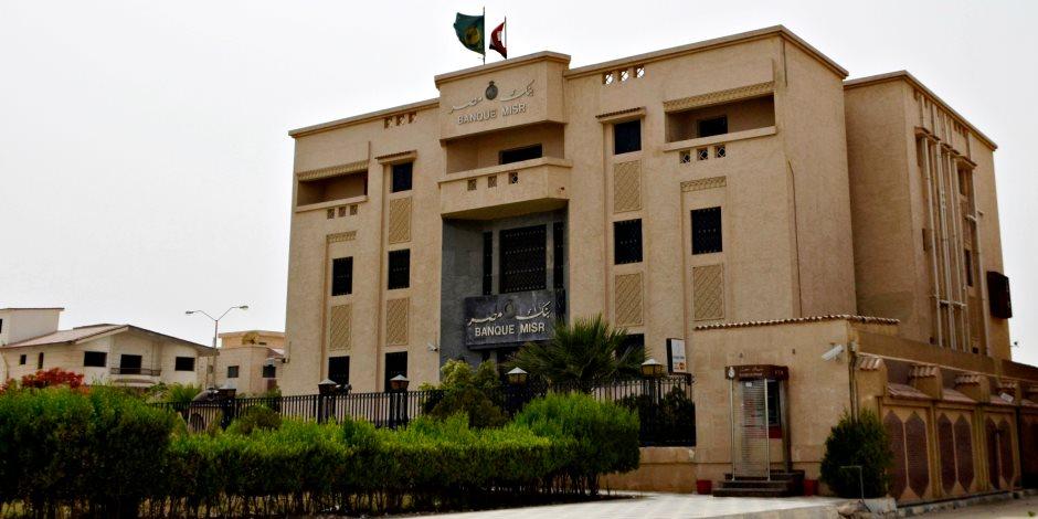 شعب يثق في قيادته.. 617 مليون حصيلة شهادة أمان المصريين في 4 أشهر