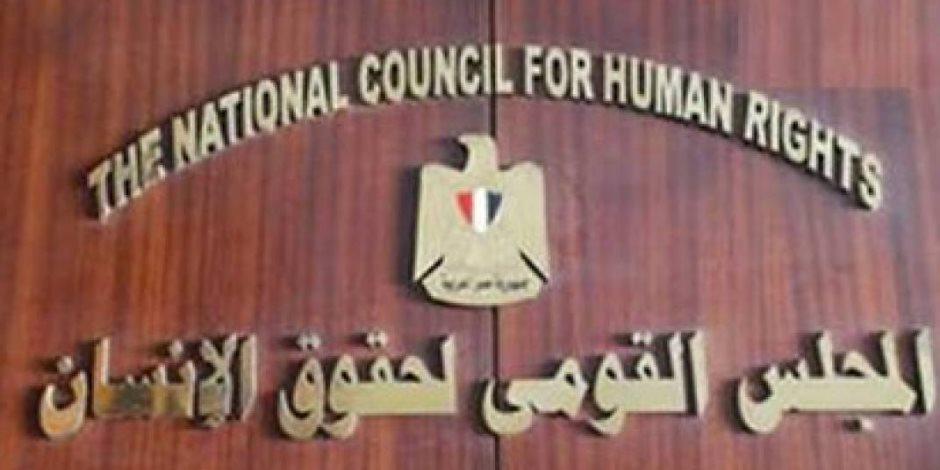 بعد موافقة مجلس الوزراء على إنشائها.. ما دور اللجنة العليا لحقوق الإنسان؟