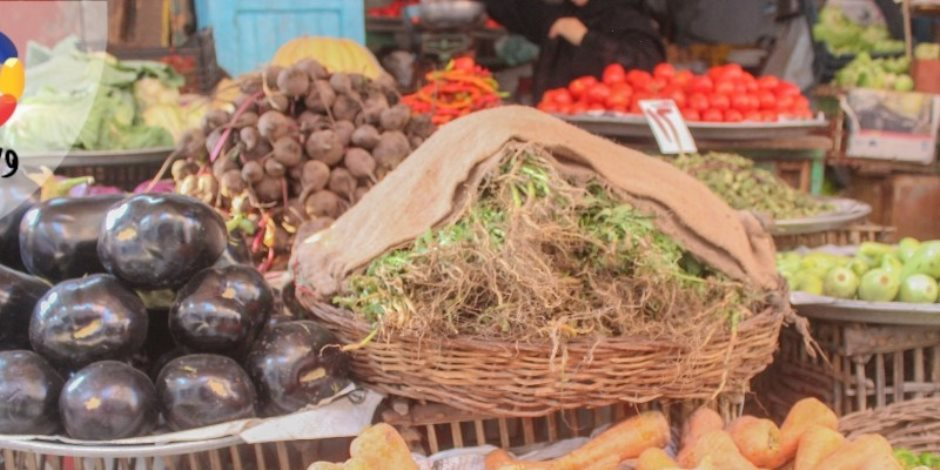 أسعار الخضروات والفاكهة اليوم الثلاثاء 25-2-2020.. البسلة بـ 8 جنيهات للكيلو