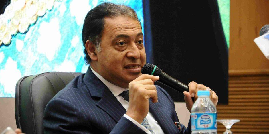 وزير الصحة: مصر تدعم المرشح الأفريقي لمنصب مدير عام منظمة الصحة العالمية بقوة