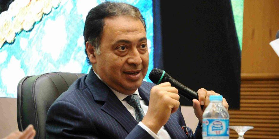في مؤتمر الشباب.. وزير الصحة يستعرض قانون التامين الصحي الشامل الجديد