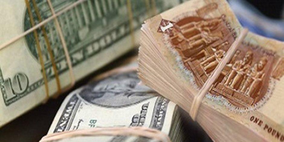 سعر الدولار والعملات العربية أمام الجنيه اليوم السبت
