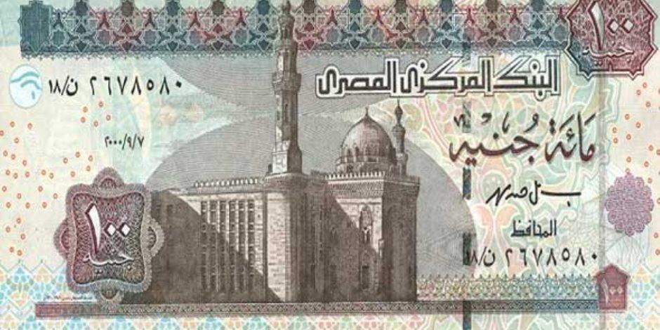 خريطة الاقتصاد المصرى فى 24 ساعة