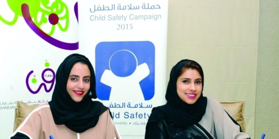 إطلاق حملة سلامة الطفل تحت شعار «صغارنا آمنون إلكترونيًا»