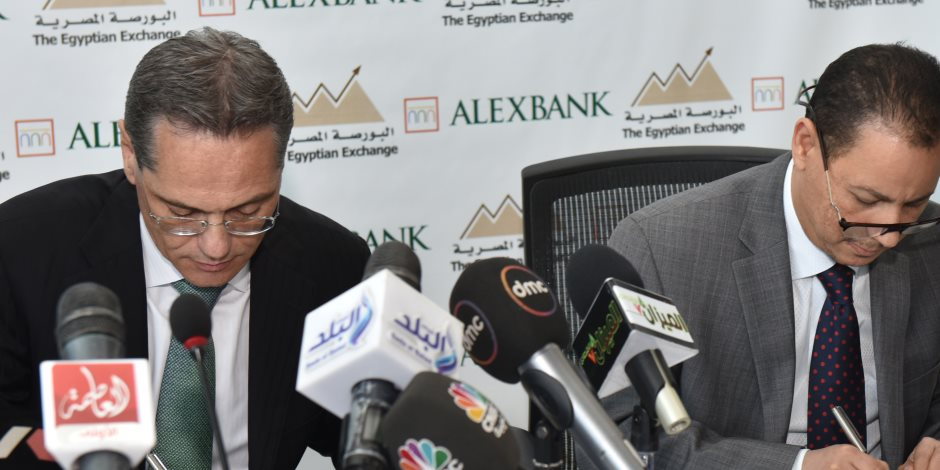 مصدر ببنك الإسكندرية: طرح البنك بالبورصة يخص نسبة الحكومة  فقط