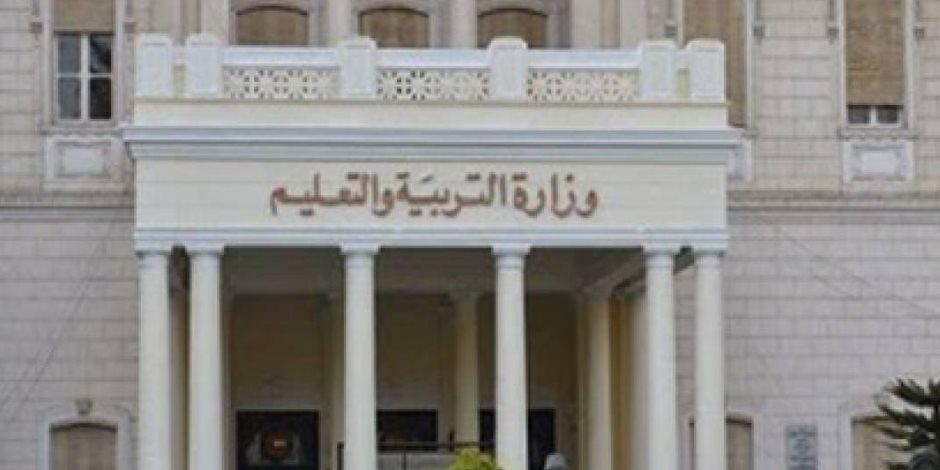 """وزارة التربية والتعليم توضح حقيقة إلغاء مادة الدراسات الإجتماعية بـ""""الدبلومات الفنية"""""""