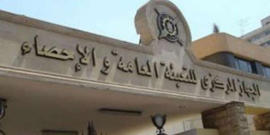 الإحصاء: مكتب براءات الاختراع المصرى منح 450 براءة خلال 2016