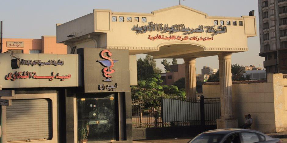 ضبط ٥٧٠ شريط أدوية داخل شنطة راكب قبل تهريبها بمطار القاهرة