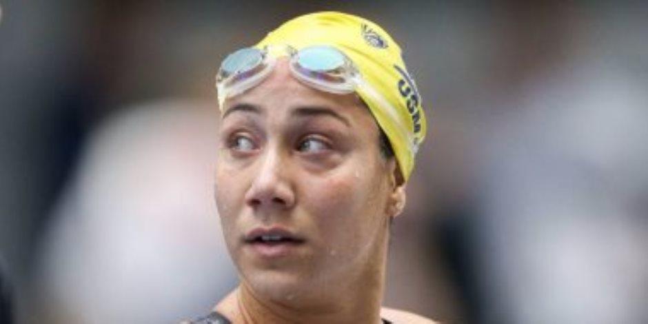 فريدة عثمان تودع «سباق 50 متر» سباحة حرة في أولمبياد طوكيو