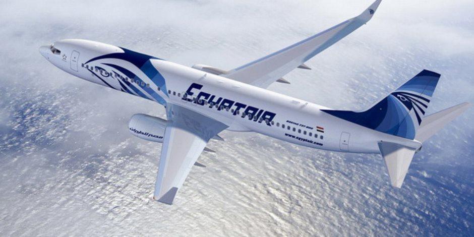 """اليوم.. """"مصر للطيران"""" تستضيف شيفًا عالميًا للتسويق للشيكولاتة"""