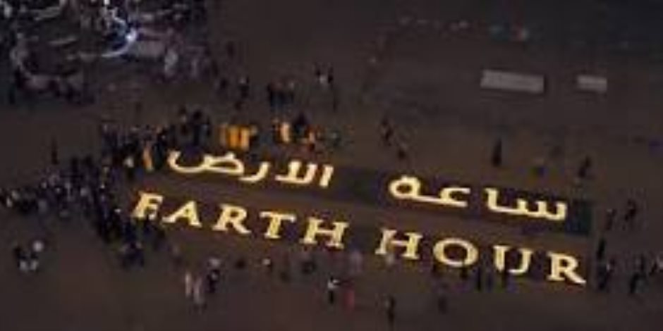 محافظة السويس تشارك في ساعة الأرض بإطفاء أنوار المصالح الحكومية