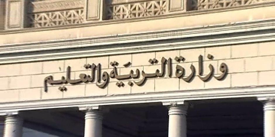 النائب خالد خلف الله يطالب رئيس الوزراء بإلغاء الفصل الجماعي للمعلمين