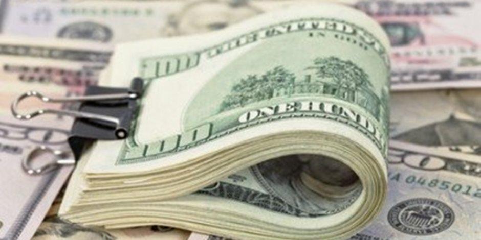 الدولار الأمريكى يتجه لتسجيل أسوأ أداء فصلى فى 7 سنوات