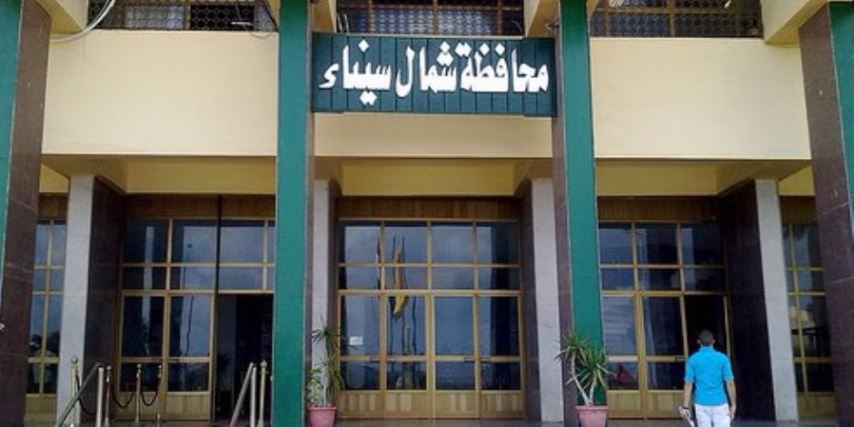 نائب محافظ شمال سيناء يؤكد على تعظيم دور المحميات الطبيعية واستثمارها