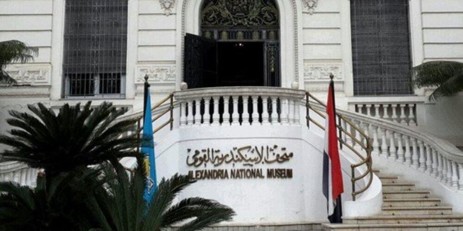 تعرف على متحف الموزاييك بالإسكندرية وفن الفسيفساء برعاية آلهة الجمال والإلهام
