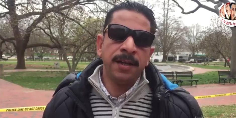 رامي المكاوي: زيارة «السيسي» تعيد قوة العلاقات المصرية والأمريكية