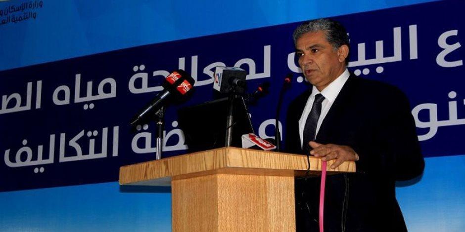 وزير البيئة يتفقد مصنع تدوير مخلفات العدوة في المنيا الخميس المقبل