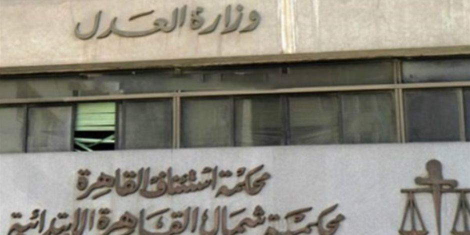 """""""الجنايات"""" تستأنف اليوم محاكمة ورثة سكرتير مبارك في اتهامهم بالكسب غير المشروع"""