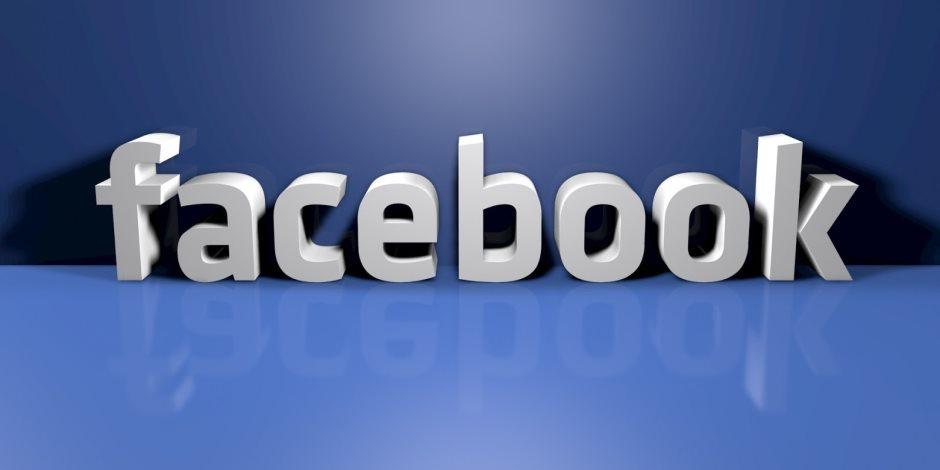 «فيس بوك» تكشف عن أحدث أنظمتها الآلية للحد من المحتوى المخالف لسلامة الطفل