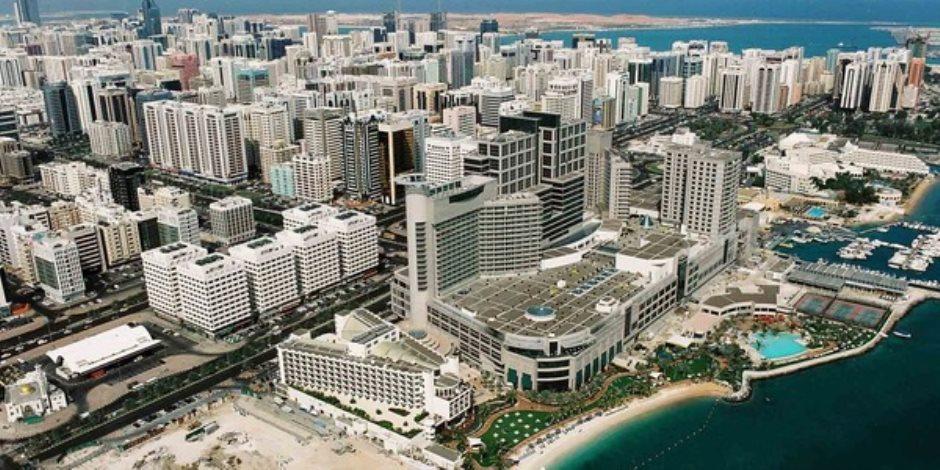 أبو ظبي تدخل التاريخ مجددا.. كل ما تريد معرفته عن مركز الاتصال الجيومكاني الذكي بالإمارات