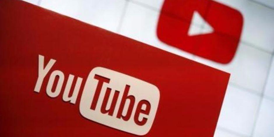 بالفيديو .. يوتيوب يطلق تحديث جديد لتطبيقه على إصدار IOS