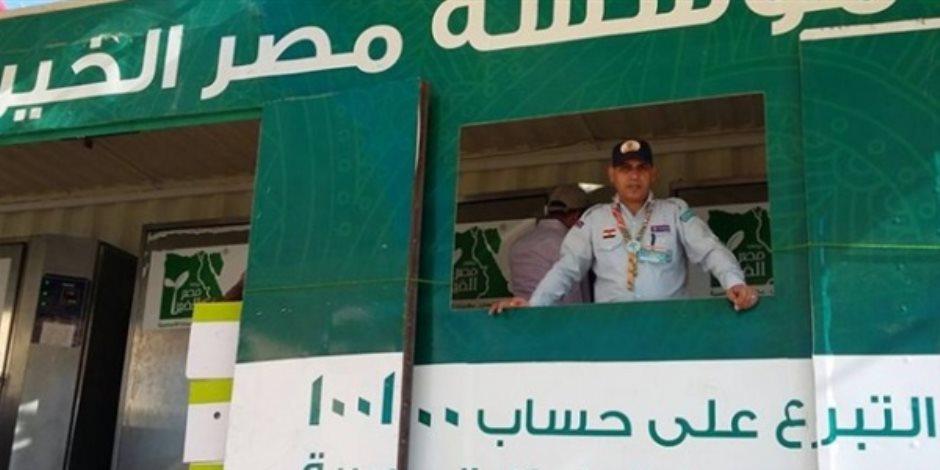 غدا.. مصر الخير تعقد ورشة لعمل لعرض تجارب قطاع الغارمين