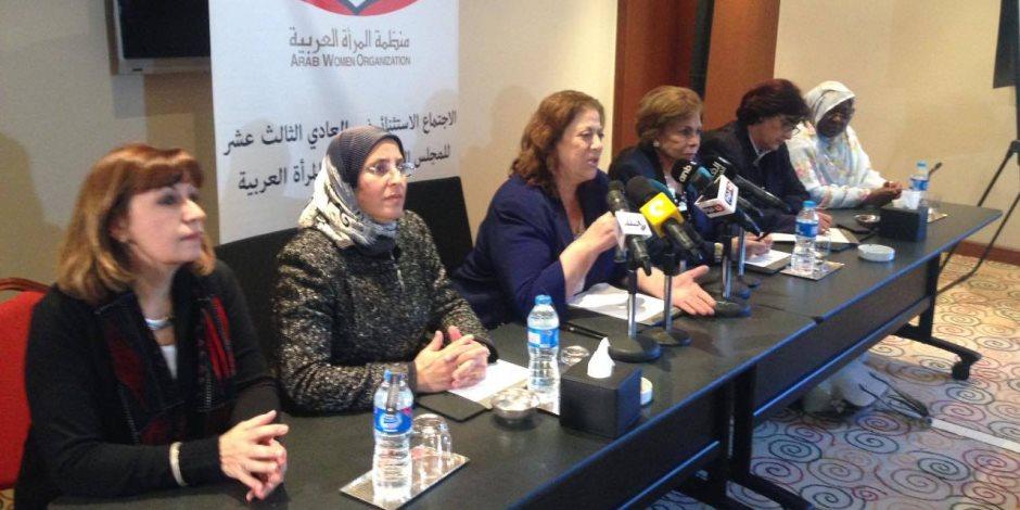 محمد عباس ودينا عادل نجوم حفل منظمة المرأة العربية