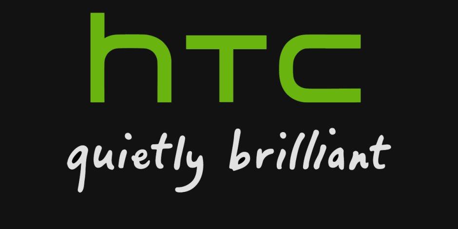 لو بتحب الأحمر.. نسخة جديدة من موبايل HTC U11  باللون الأحمر