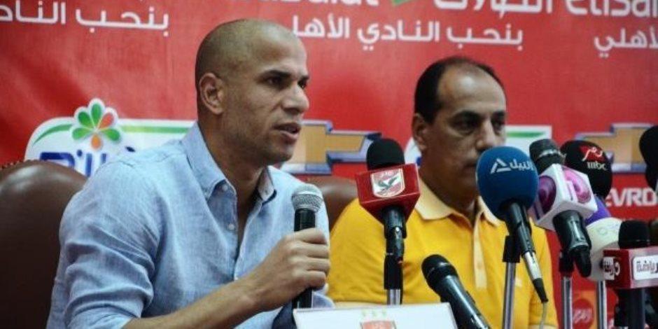 وائل جمعة: الحكم بكاري جاساما توج الوداد ببطولة إفريقيا