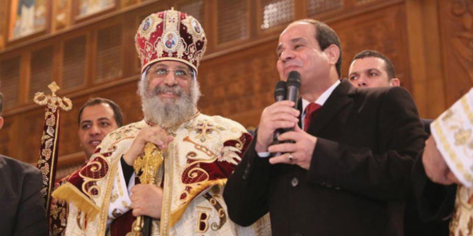 البابا تواضروس يشكر السيسي بعد تهنئته الأقباط بعيد القيامة