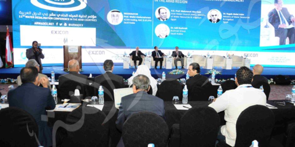 مؤتمر توطين صناعة التحلية للبلدان العربية : مستقبل المياه أصبح أكثر قتامة،