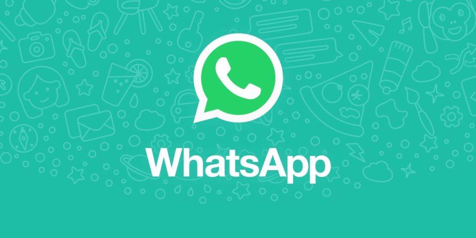 لو معاك موبايل Black Berry.. واتساب مدت دعمها لتطبيقها على الهواتف حتى آخر 2017