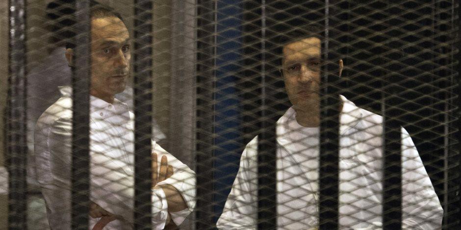 علاء وجمال مبارك يردون محكمة التلاعب بالبورصة.. والاستئناف تحدد غدا لنظر الرد