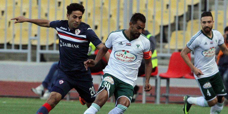 المصري يتقدم بشكوى لاتحاد الكرة بسبب الحضور الجماهيرى أمام الزمالك