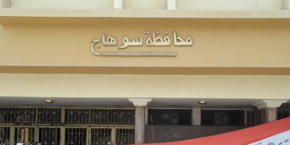 بسبب 225 متر أرض.. اشتعال الخلاف بين «سكك حديد مصر» و«مركز طهطا» بسوهاج (مستندات)