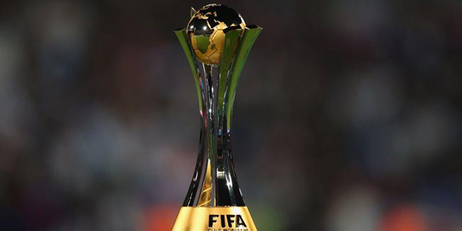 رسميا.. فيفا يقرر إقامة كأس العالم للأندية 2021 فى اليابان بنفس النظام الحالى