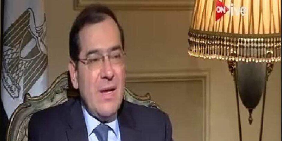 وزير البترول: اكتشافات جديدة الفترة المقبلة.. و200 تريليون احتياطى غاز شرق المتوسط