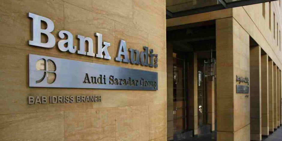 إنهاء مفاوضات بيع بنك «عوده مصر»