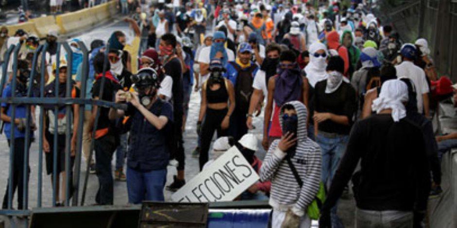 «عيد العمال» يشعل المظاهرات حول العالم (صور وفيديو)